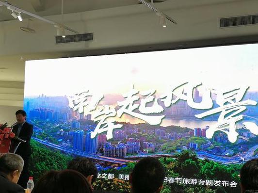 重庆推出近200场春节旅游活动