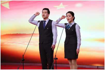 """农行新疆兵团分行举办""""拥抱新时代,开启新征程""""1"""