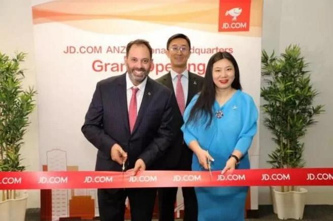 京东进驻澳洲,在墨尔本设立澳新总部