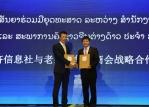 中经社与老挝中华总商会携手打造老中综合信息服务平台