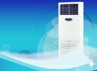 国家信息中心发布《2017年度智能空调市场白皮书》
