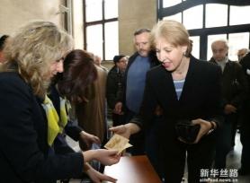 保加利亚发行中国狗年特种邮票