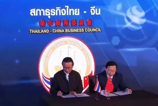 泰国商机知多少?7