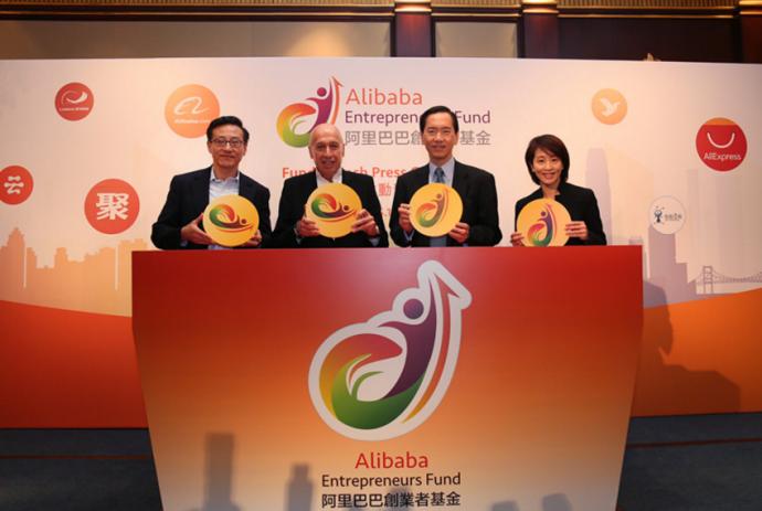 阿里巴巴助力台湾创业者实现梦想