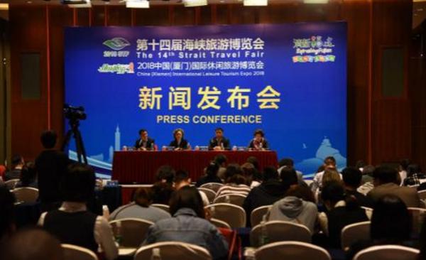"""厦门旅博会将拓展""""一带一路""""沿线国家和区域旅游合作"""