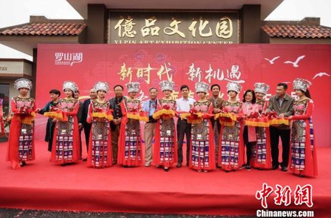 """""""一带一路""""旅游文化摄影作品展在广西桂林举行"""