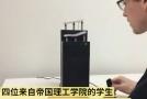 帝国理工大学学生的新发明,让歪果仁学汉语声调不再愁!