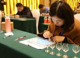 第三届全国品酒师大赛四川泸州举行