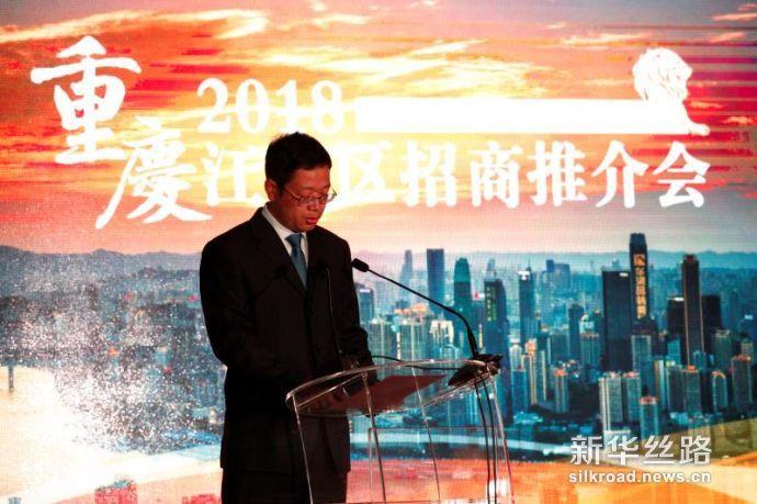 益海嘉里(重庆)粮油有限公司总经理李冬辉致辞