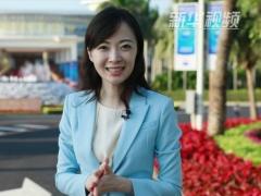 2018博鳌亚洲论坛的新格局:着眼世界 共论未来