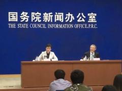 国资委:首季央企运行实现开门红