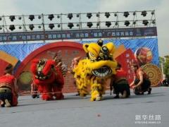 """广西""""壮族三月三•民族体育炫""""《竹绳狮舞闹庙会》"""