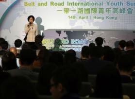 """香港举行""""一带一路国际青年高峰会"""""""