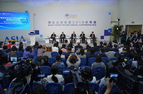 博鳌亚洲论坛2018年会新闻发布会暨旗舰报告发布会举行