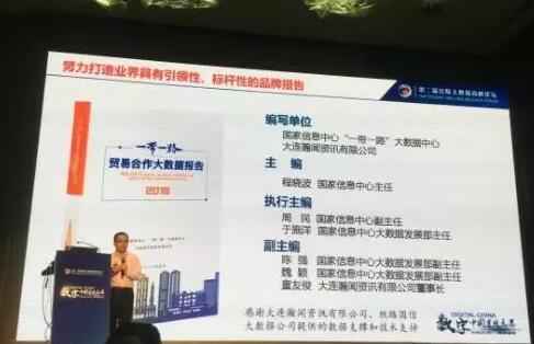 """报告称中国与""""一带一路""""沿线国家进口增速首超出口"""