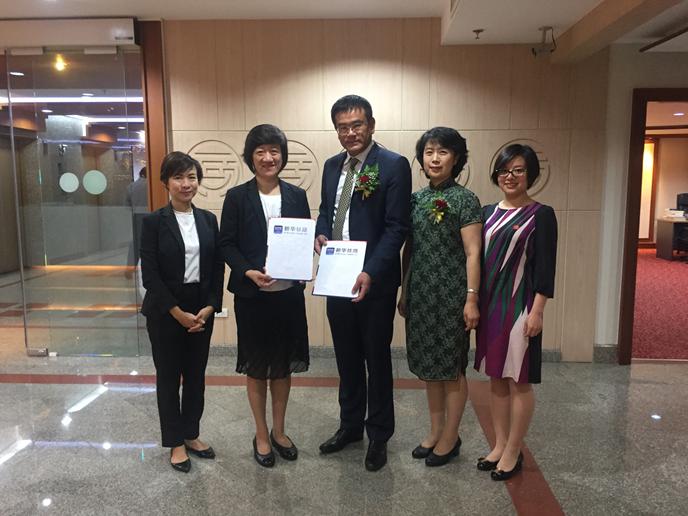 新华丝路与泰国信息服务商Infoquest深入开展信息合作