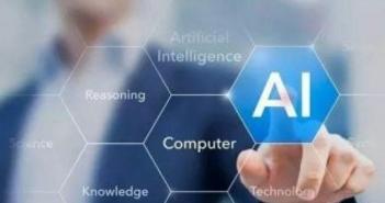 人工智能领域专利