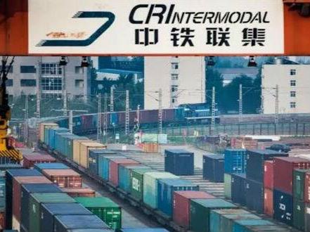 """中铁集装箱青岛中心打造国际化货运铁路""""陆港"""""""