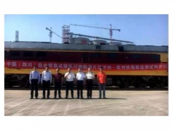 四川泸州—广西钦州铁海联运外贸班列测试开行