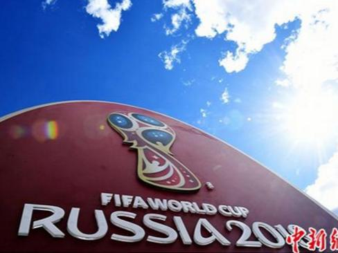 中欧班列(厦门-莫斯科)迎货运高峰 世界杯消费品受青睐