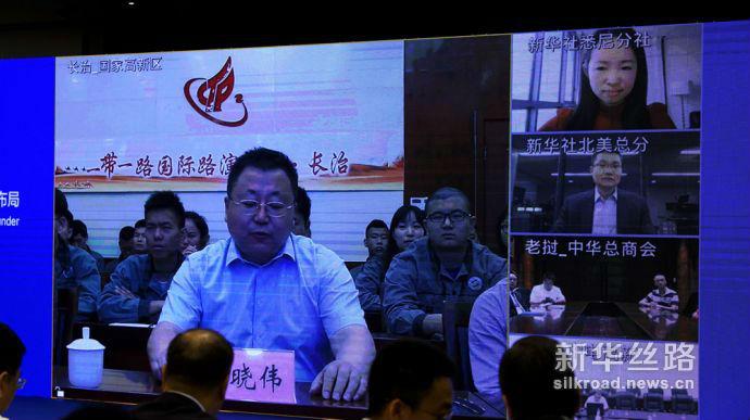 2018数博会山西长治国家高新区管委会副主任贾晓伟与论坛现场进行视频连线