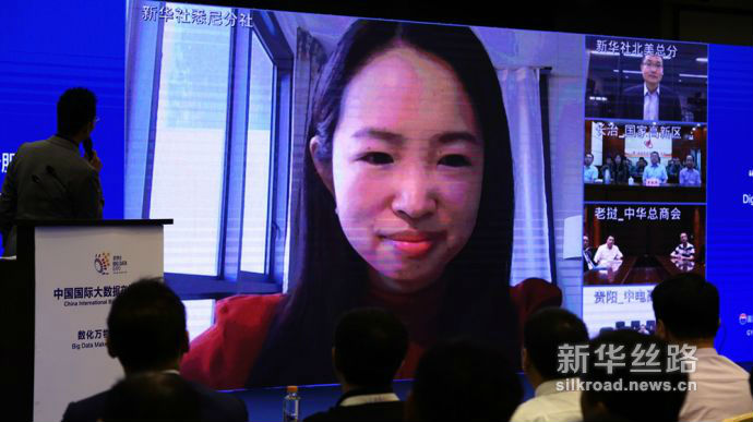 2018数博会新华社悉尼分社记者王文迪与论坛现场视频连线