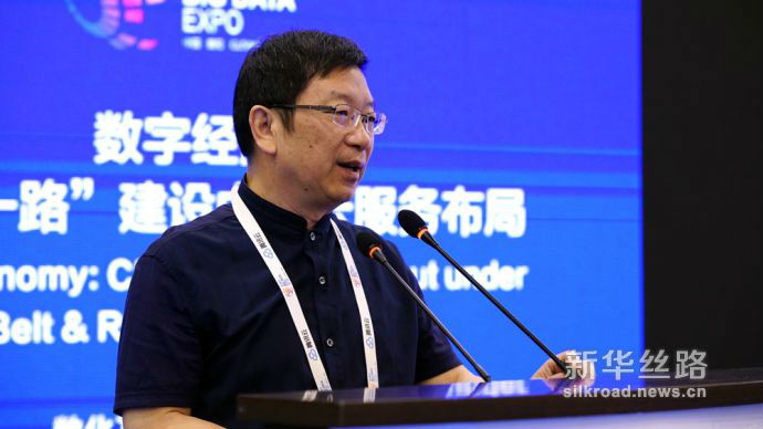 2018数博会复旦大学上海市大数据重点实验室主任朱扬勇