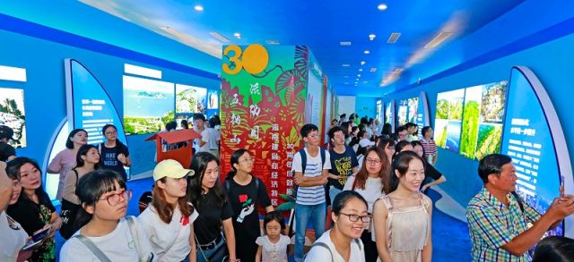 """海南建省办特区30周年成就展""""五指山活动日""""举行3"""