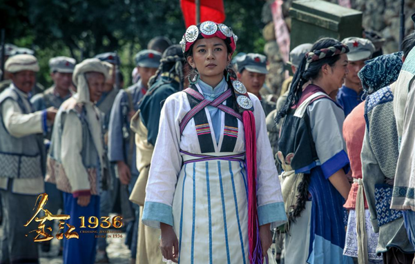 爱国主义公益电影《金江1936》即将登上院线4