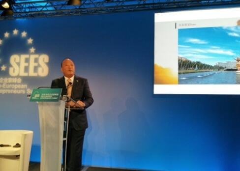"""李金元:响应""""一带一路""""倡议,推进全球经济共繁、共赢、共发展2"""
