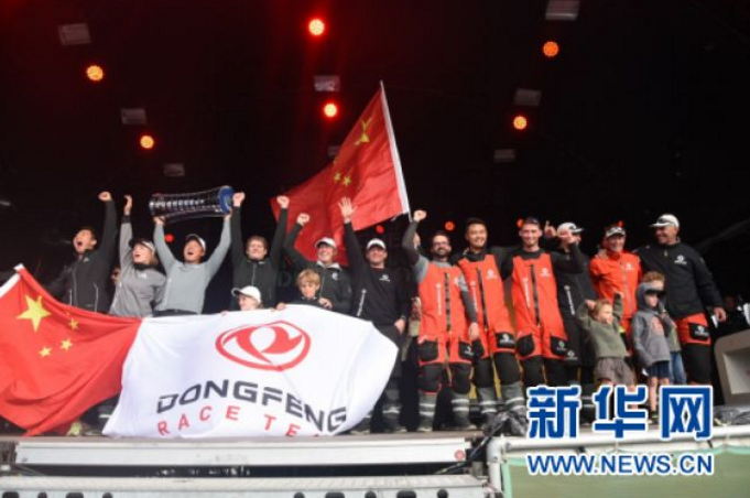 东风队夺得2017-2018沃尔沃帆船赛总冠军1