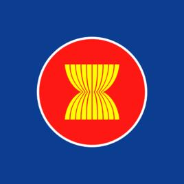 东盟(ASEAN)