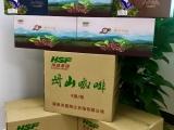 海垦母山咖啡在中橡电子交易平台实现挂牌交易