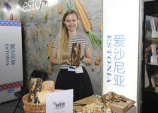 第四届中国-中东欧国家投资贸易博览会在宁波举行