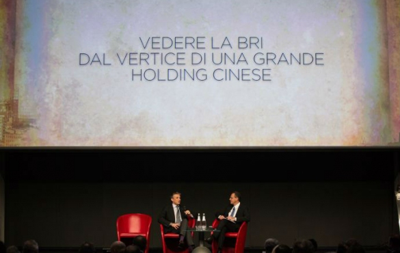 新华丝路走进意大利:吉林时时彩技巧,一带一路中意企业对接会在米兰举行