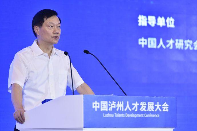 中国人才研究会何宪会长致辞
