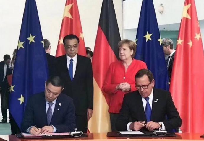 技术合作 蔚来博世签署战略合作协议