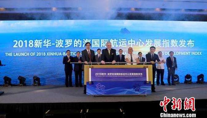 2018年全球前十国际航运中心上海位居第四