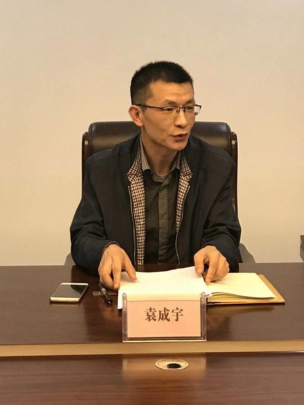 明月山温泉风景名胜区党工委委员袁成宇