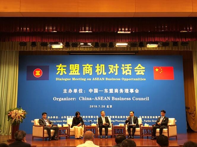 中国-东盟战略伙伴关系15周年:合作潜力巨大 资源亟待开发1