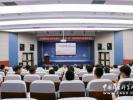 """7月6日上午,""""一带一路""""高校联盟2018年青年峰会在兰州大学开幕。此次活动的主题是""""对话新丝路·青年共成长"""",来自北京大学等全国35所高校的120余位代表参加了开幕式。"""
