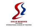 """近日从中演院线了解到,由中国对外文化集团旗下子公司倡导成立的""""丝绸之路国际剧院联盟""""正在结出硕果。通过这一平台,今年将有10部外国剧目引入中国。同时,丝盟还着手筹"""