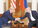 俄罗斯总统普京19日在俄驻外使节会议上说,他与美国总统特朗普在赫尔辛基的会晤总体上是成功的。克里姆林宫网站当天发布消息说,普京表示,在有分歧的