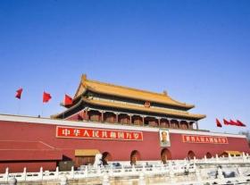 转型中的中国