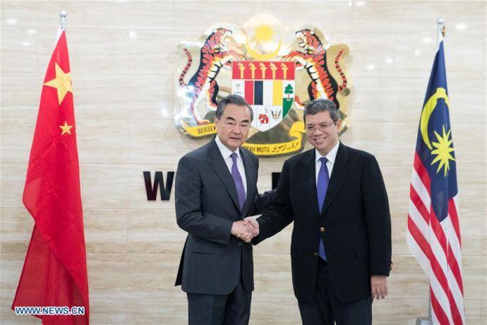 MALAYSIA-CHINA-FM-WANG YI-TALKS