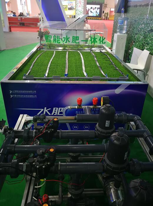 十大行动计划推动内蒙古农牧业高质量发展2