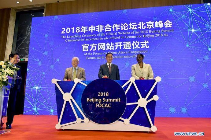CHINA-BEIJING-FOCAC-OFFICIAL WEBSITE (CN)