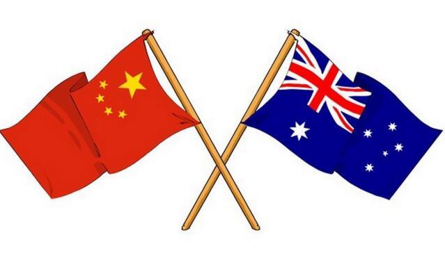 中国-澳大利亚