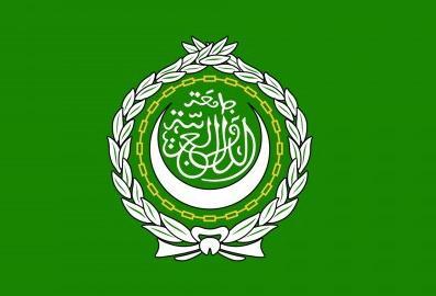 阿拉伯国家联盟