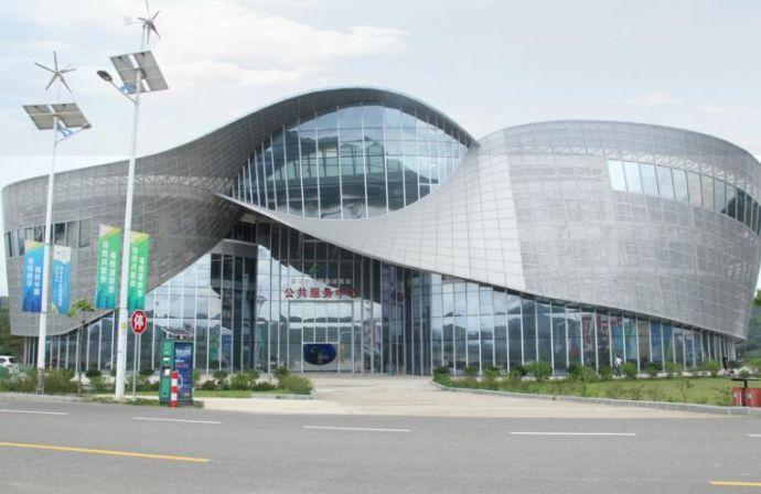 公共服务中心